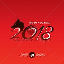 new year postcard greetings new year greeting card 2018 year gl stock images