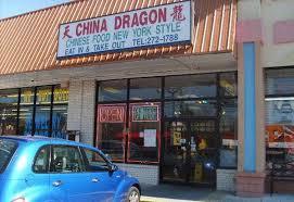 See Thru Chinese Kitchen Blue Island Myrtle Beach Restaurants U0026 Dining Reviews Menus And More
