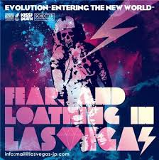 lyrics evolution entering the new world by fear and loathing