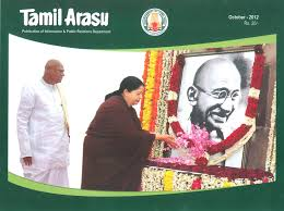 Tamilnadu Council Of Ministers 2012 Information And Relations Department Tndipr Gov In