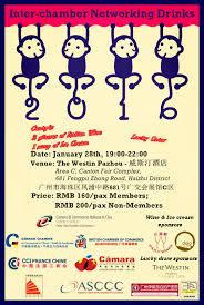 china cci chine inter chamber networking drinks guangzhou january 28th china