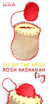 rosh hashanah toy diy beyond the balagan