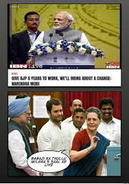 Sonia Meme - sonia gandhi thullu s narendra modi by hvs meme center