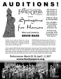 2017 springtime for haman home page auditions north cambridge