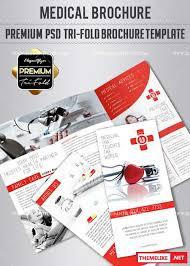 medical v9 premium tri fold psd brochure template all design