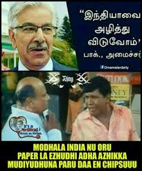 Meme India - india vs pakistan memes and trolls