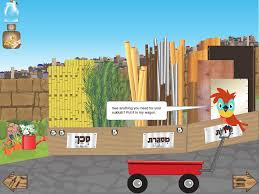 sukkot supplies are you up to the sukkah challenge interactive