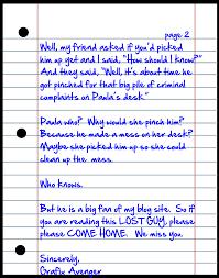 dear fbi letter no 7