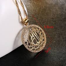 gold necklace with charm images 24k gold muslims allah pendant necklace charm arabic jpg