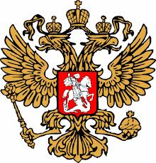 Russian Czar Flag Russian Imperial Eagle Wallpaper