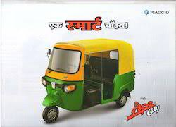 cng auto rickshaw manufacturers u0026 suppliers of compressed