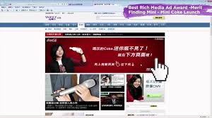 north asia award best rich media ad award merit ikea taiwan