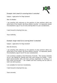 email application attached cover letter and resume 28 images