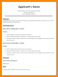 resume exles simple basic resume exles simple resume sles sle resume and free