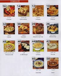 cuisine facile 66 cuisine la cuisine algã rienne cuisine facile plats chaoui