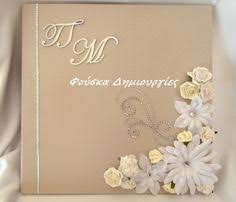 wedding wishes book custom wedding guest book wood rustic wedding guest book album