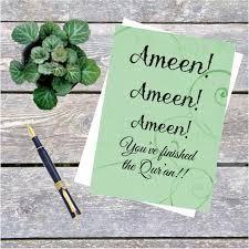 Islamic Invitation Card Islamic Greeting Card U0027ameen U0027 Islamic Custom Design And Messages