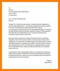 letter consulting internship essay