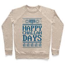 hanukkah apparel hanukkah t shirts t shirts tanks coffee mugs and gifts lookhuman