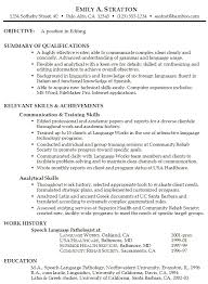 resume skills section examples lukex co