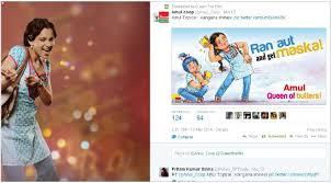 queen film details queen movie facebook timeline grand masti 3gp full film