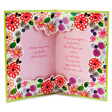 greetings for cards s day greeting cards design online archies online
