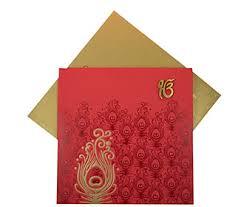 Sikh Wedding Invitations Peacock Wedding Invitations Ealing Wedding Cards Plaza Uk