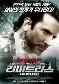 limitless movie download limitless movie beach location on home design ideas with hd