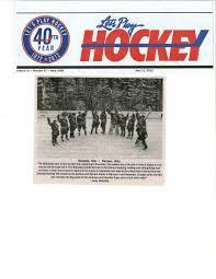 the backyard rink u2013 lamplighter hockey