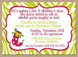 funny christmas party invitation wording awe inspiring funny