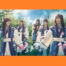 dramafire cannot open hwarang dramafire com drama pinterest hwarang drama and korean