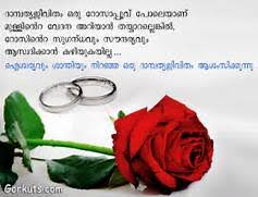 wedding wishes in malayalam wedding anniversary wishes in malayalam forgsm