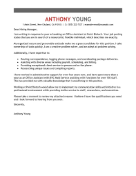 job coach cover letter rosa parks essay