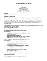 Resume Sample For Secretary by Resume Example For Receptionist Hospital Receptionist Resume