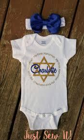 hanukkah apparel 24 best hanukkah images on baby toddler