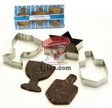 purim cookie cutters hanukkah chanukah metal cookie cutters hanukkah arts and craft
