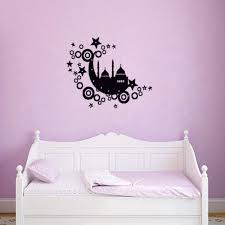 online get cheap ramadan stickers aliexpress com alibaba group vinyl art wall mural ramadan islamic majid home decoration wall sticker removable free shipping wall decals