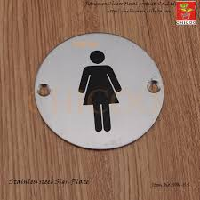 Stainless Toilets Stainless Steel Toilet Sign Stainless Steel Toilet Sign Suppliers