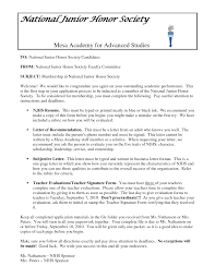 Society Letter Before National Junior Honor Society Letter Of Recommendation Template