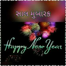 new years quotes cards 81 best happy new year images on happy new year images