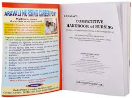 buy competitive handbook of nursing book online at low prices in