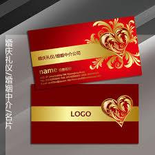 Business Card Wedding Wedding Etiquette Card Marriage Intermediary Business Card Card