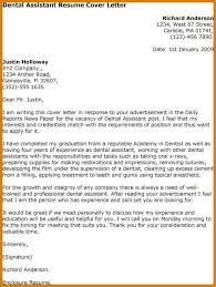 cover letter for dental assistant position dimensions of dental