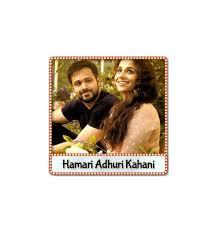 download mp3 album of hamari adhuri kahani hamari firmware dd wrt