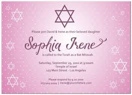pink purple invitations bat mitzvah quinceanera sweet 16