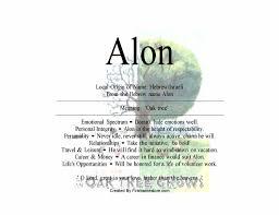 alon name means oak tree nydob com