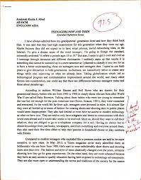 immigration essays samples essays about family my family essay on family essay on kids good essay cover letter love essays example family love essay example essay cover letter love essays example