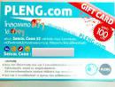 ประกาศรายชื่อผู้ที่ได้รับเสื้อสุดเก๋จาก Pleng.com และ Gift Card ...
