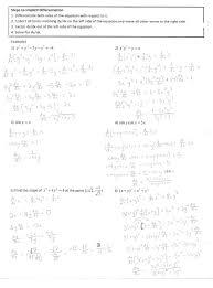 old ap calculus ab bc mr tiger calculus