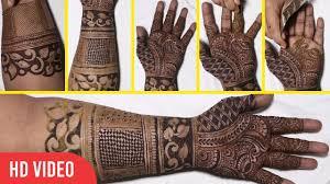 full birdal mehndi design how to do mehndi at home indian